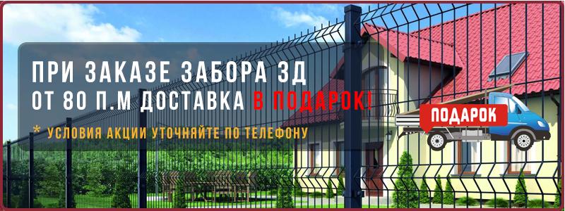 АКЦИЯ ДЕЙСТВУЕТ ДО 25.08.2021 Г
