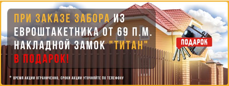 АКЦИЯ ДЕЙСТВУЕТ ДО 10.08.2021 Г
