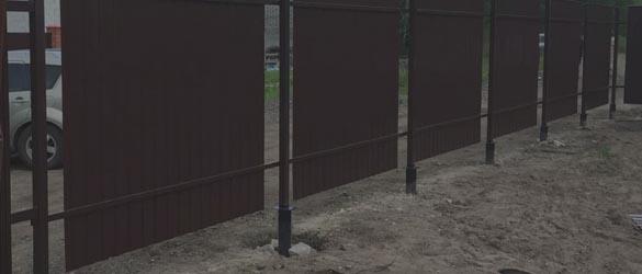 Забор из профнастила на сваях в Москве