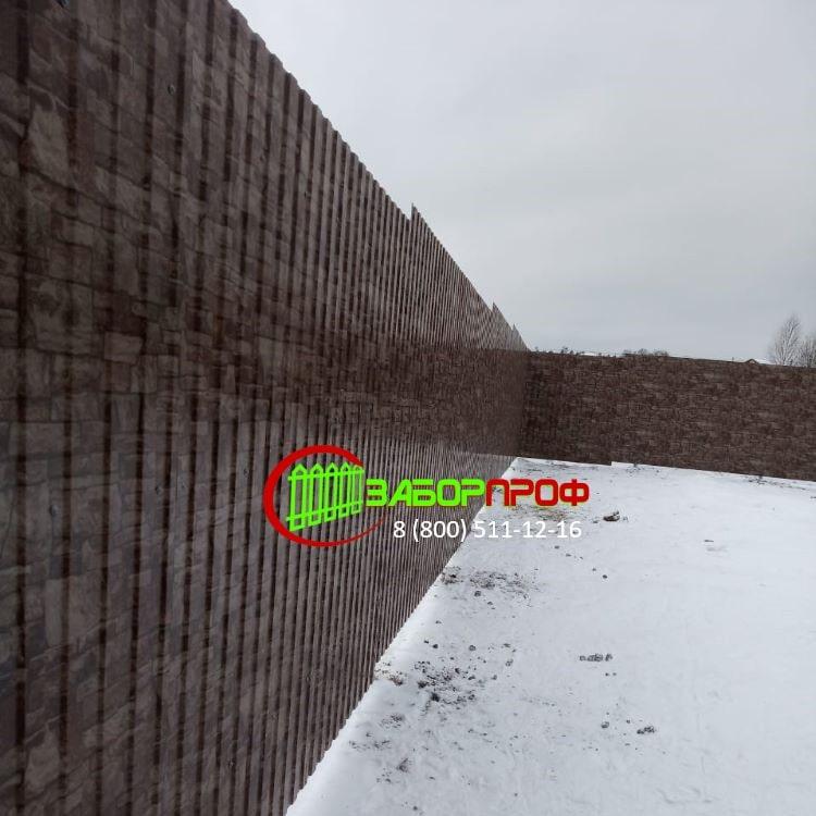 Заказать забор из профлиста с имитацией камня с установкой в Москве