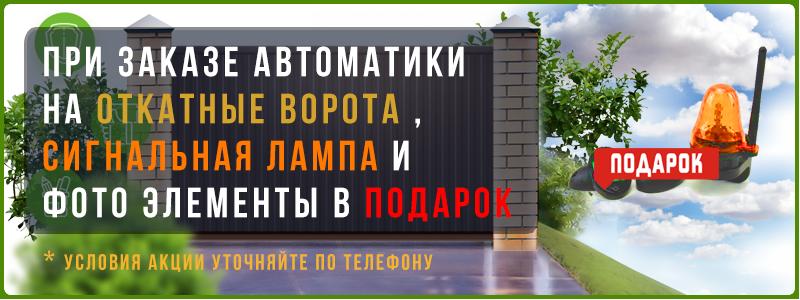 АКЦИЯ ДЕЙСТВУЕТ ДО 22.08.2021 Г.