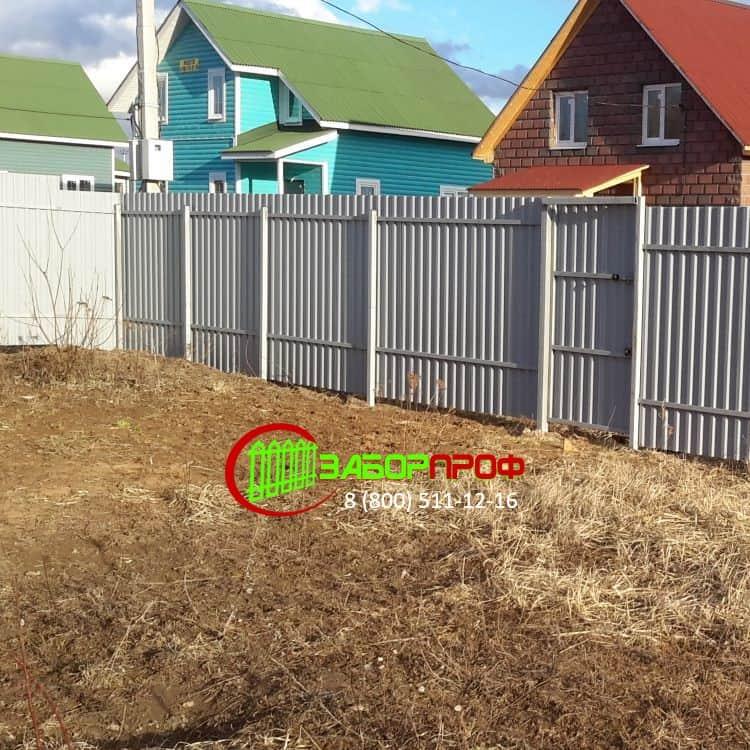 Забор из оцинкованного профлиста недорого в Москве
