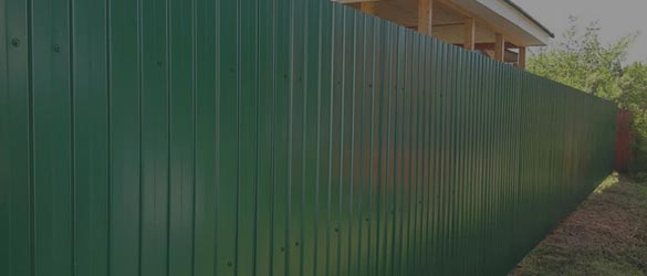 Забор из двустороннего профнастила в Москве