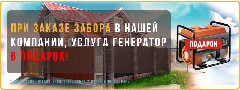 АКЦИЯ ДЕЙСТВУЕТ