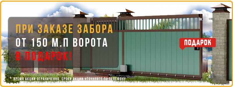 АКЦИЯ ДЕЙСТВУЕТ ДО 10.09.2021 Г.